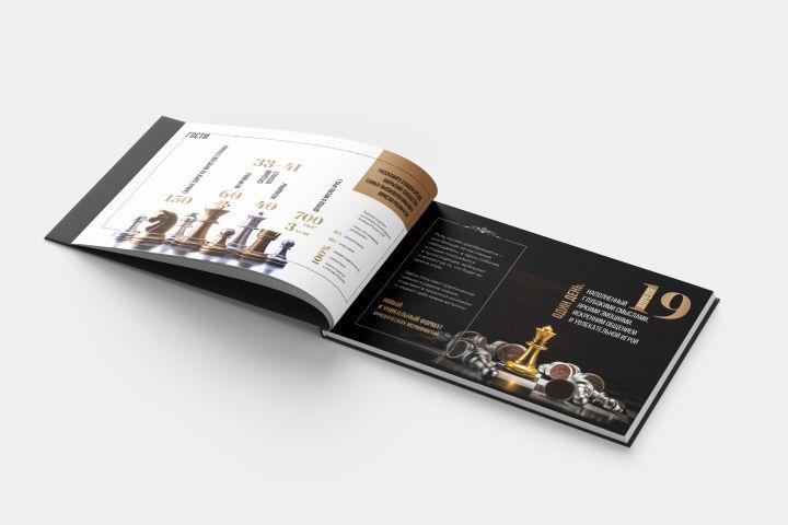 Создание pdf и интерактивных презентаций - 1224628