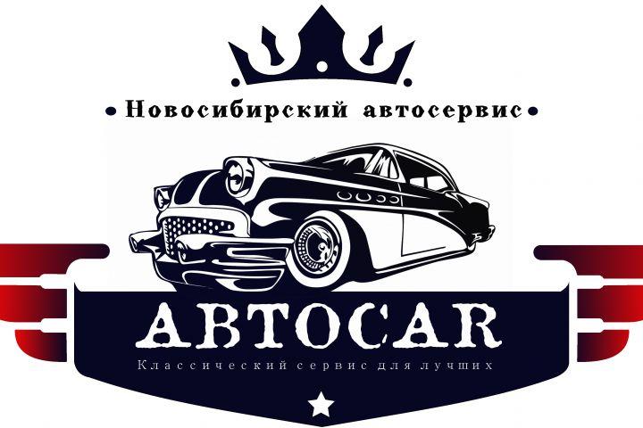 Разработка  логотипа - 1226185