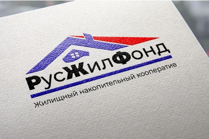 Разработка  логотипа - 1226186