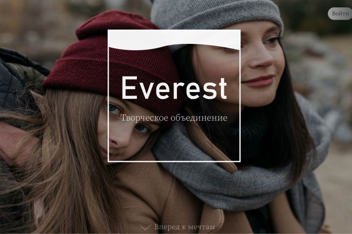 Качественный дизайн сайтов - 1226309