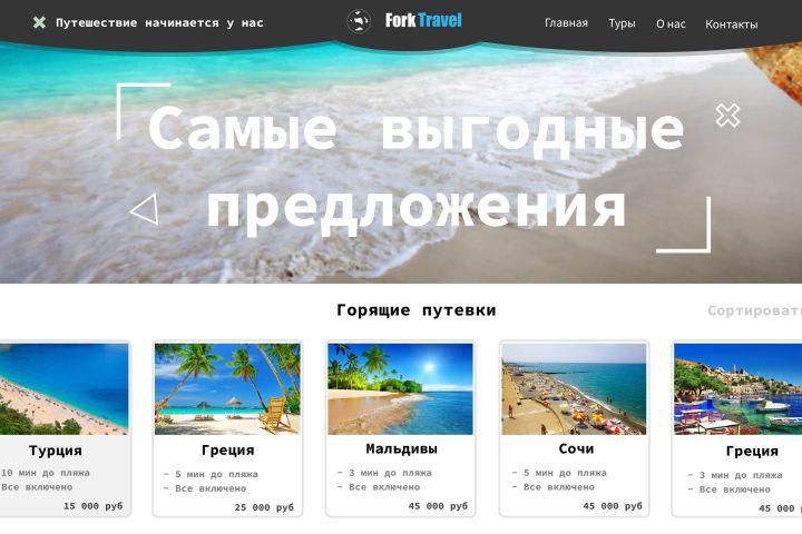 Качественный дизайн сайтов - 1226310