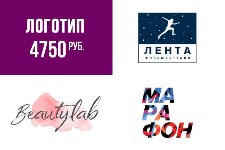 Разработка логотипа (эмблемы, товарного знака) - 1226713