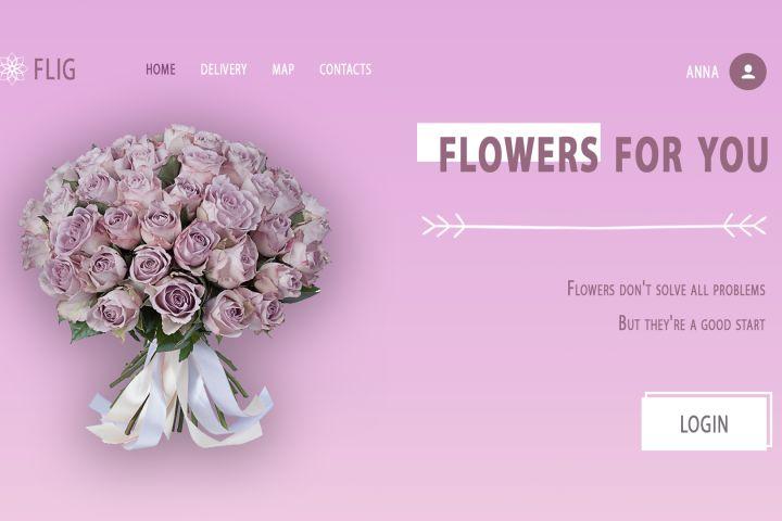 Дизайн сайта - 1228164