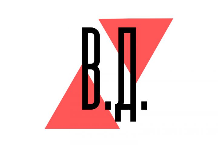 Логотип - 1228169