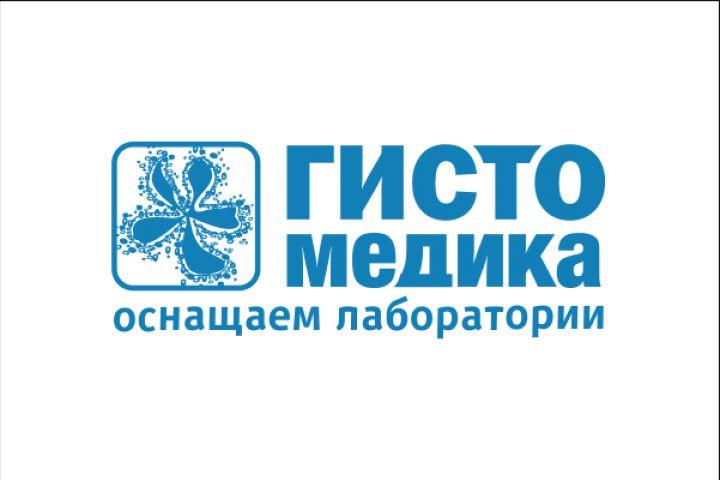 логотипы - 1243489