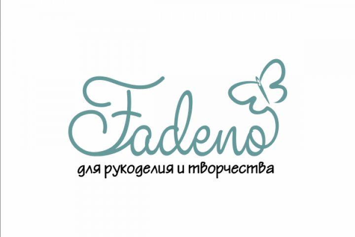 логотипы - 1243492