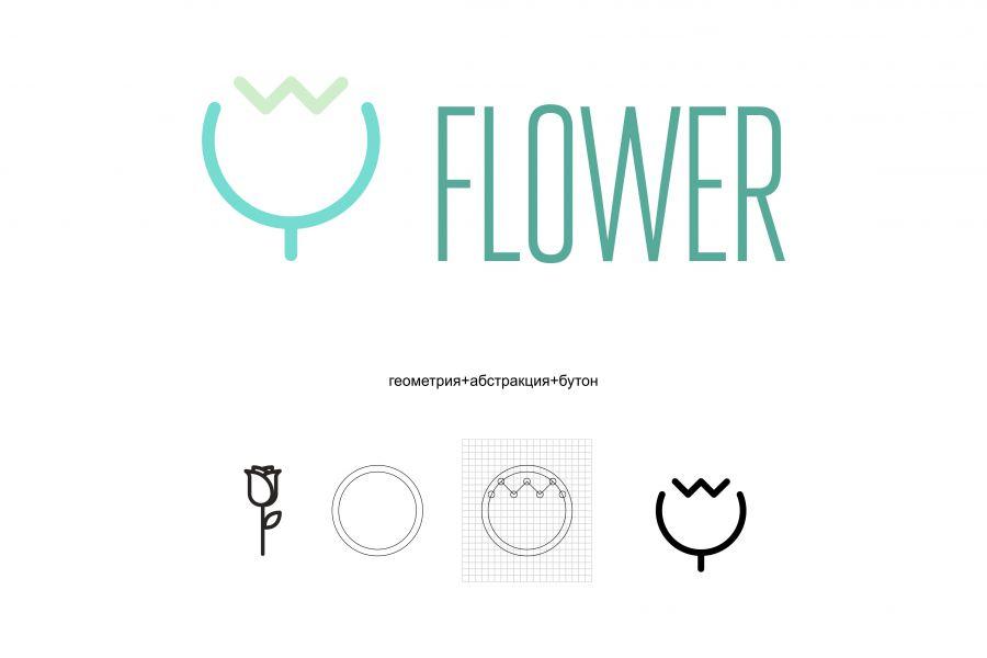Продаю: логотип цветок/бутон/роза