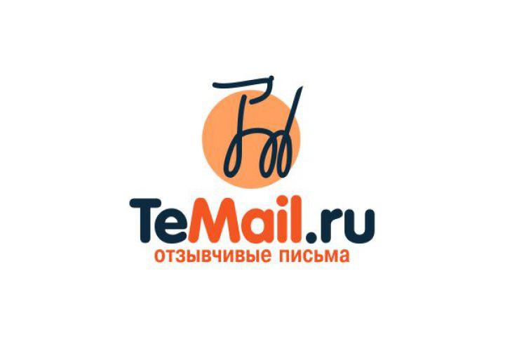 логотипы - 1250727