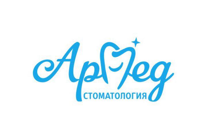 логотипы - 1250729