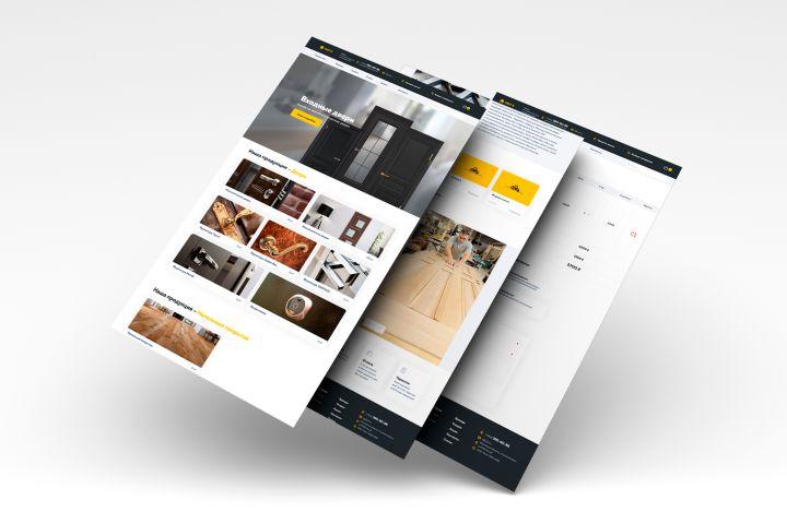 Разработка интернет-магазина - 1251717
