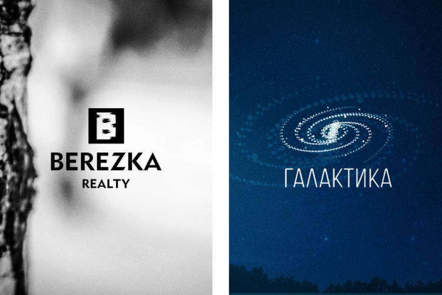 Логотип Фирменный стиль Нейминг 14 900 руб. за 5 дней.
