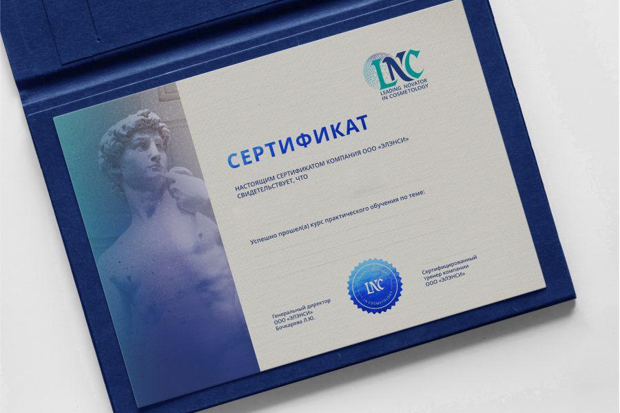 Дизайн сертификата 1 000 руб. за 3 дня.