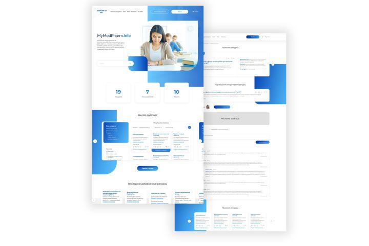 """Разработка сайтов """"под ключ» с индивидуальным дизайном - 1286154"""