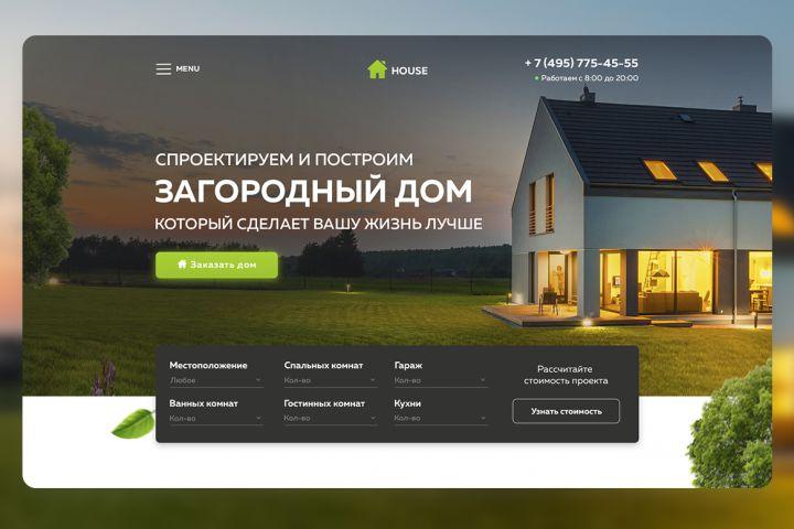 Дизайн для любых сайтов - 1296571