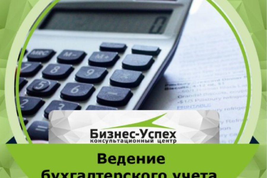 Ижевск бухгалтерские услуги цена за что налоговая может заблокировать счет