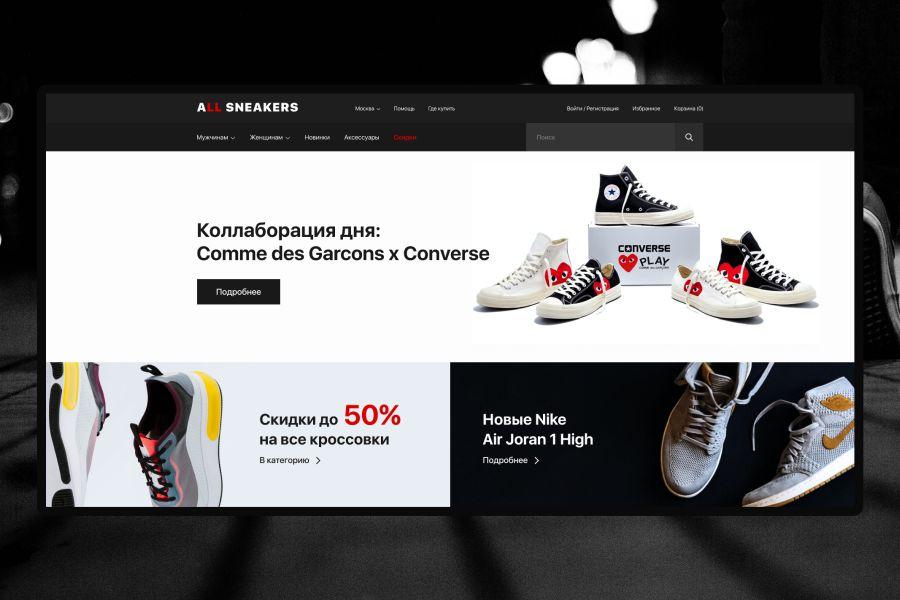 Дизайн интернет магазина 30 000 руб. за 20 дней.