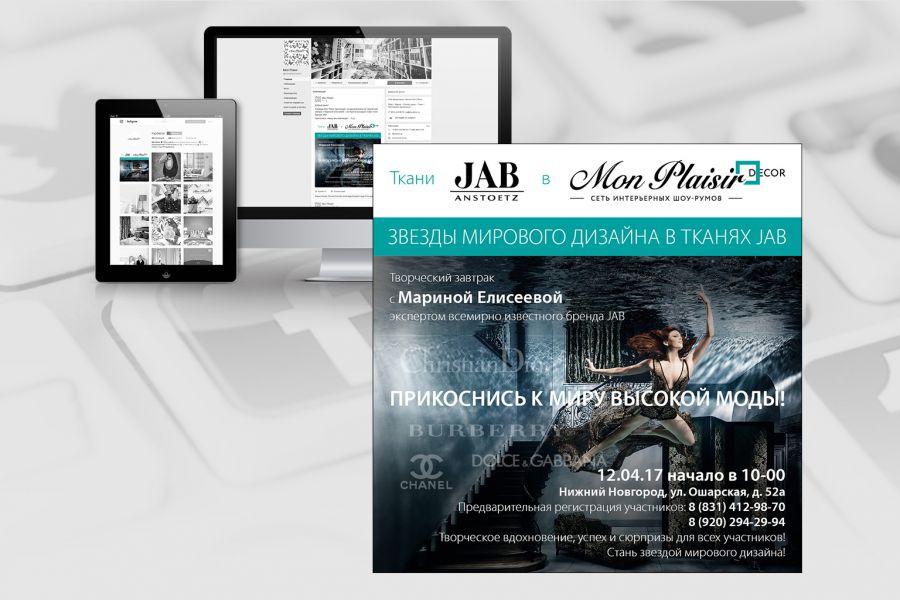 Дизайн web-баннеров 1 500 руб. за 3 дня.