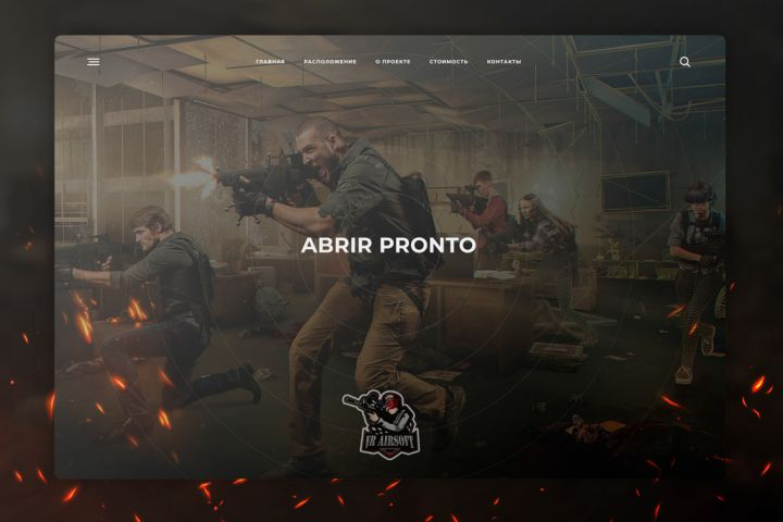 Дизайн сайта + адаптив - 1339389