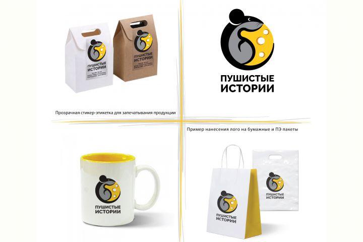 Современный лого + фирменный стиль - 1341443
