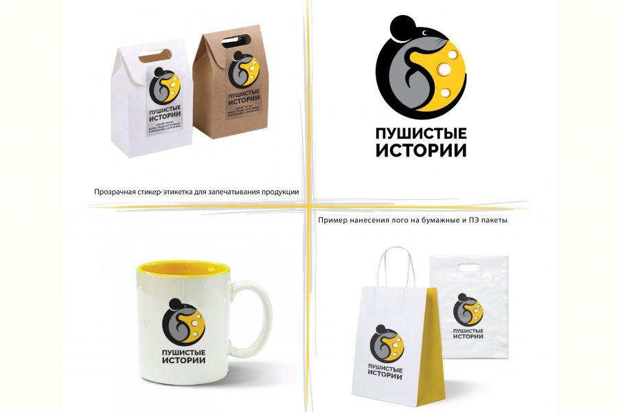 Современный лого + фирменный стиль 30 000 руб. за 14 дней.