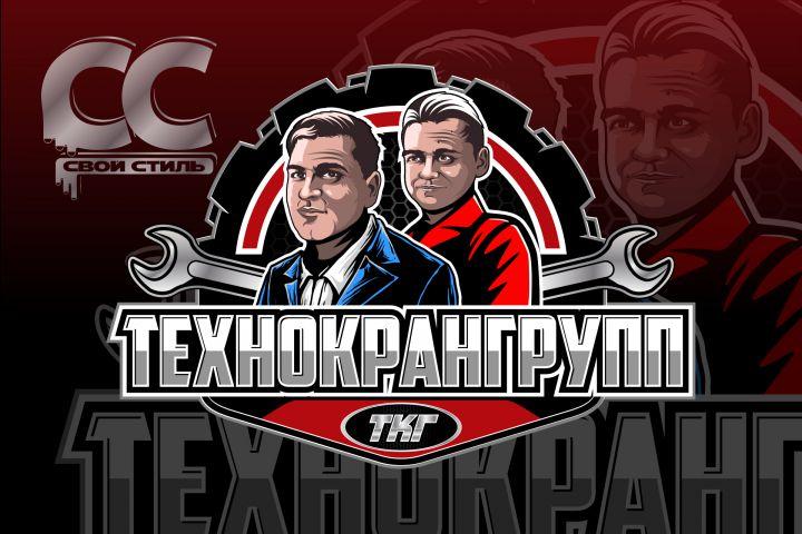 ЛОГОТИП. КРУТОЙ - ЛОГОТИП В СРОК. - 1341499