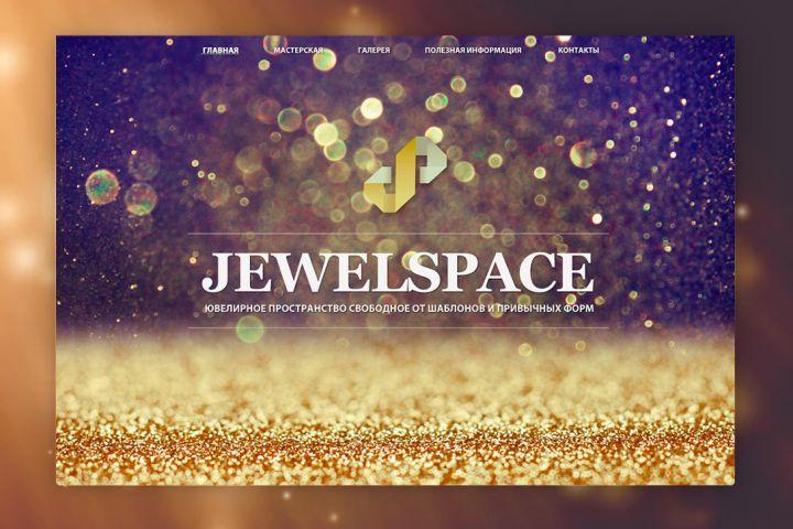 Дизайн сайта + адаптив - 1351254
