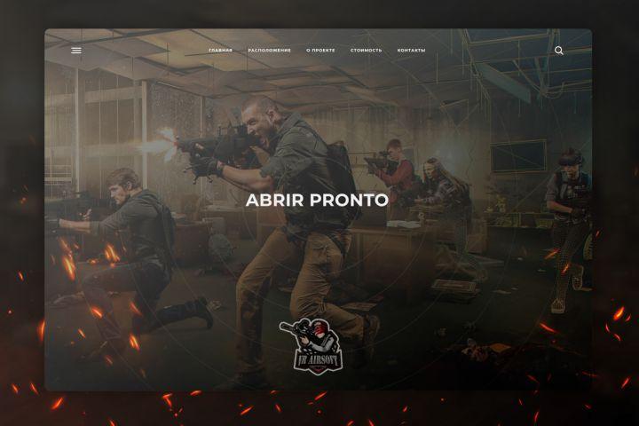 Дизайн сайта + адаптив - 1351259