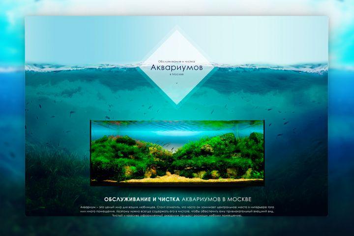 Дизайн сайта + адаптив - 1351349