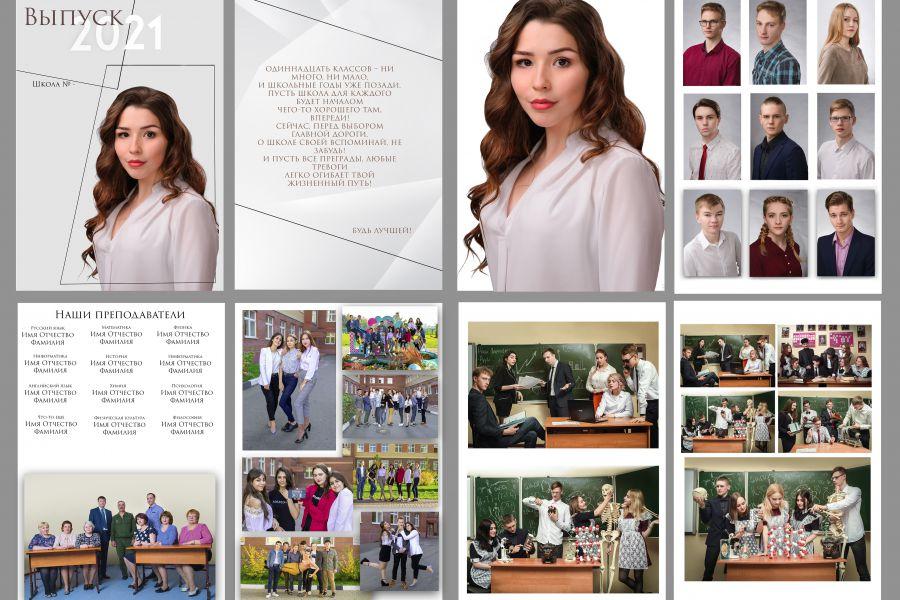 Обработка и монтаж школьных фотографий 35 805 руб. за 7 дней.