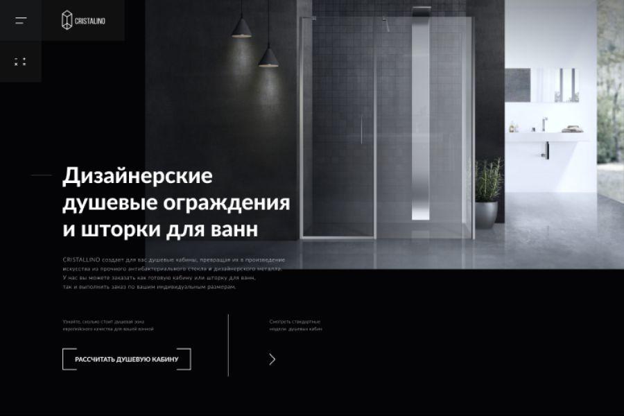 Стильный, нешаблонный дизайн сайта (только дизайн без программинга, Figma) 45 000 руб. за 30 дней.