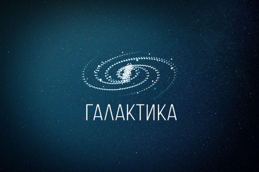 Логотипы! Фирменные стили! Нейминг! 14 900 руб. за 3 дня.