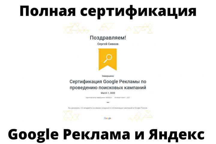 АКЦИЯ - Мини-аудит по SEO - бесплатно! - 1374672