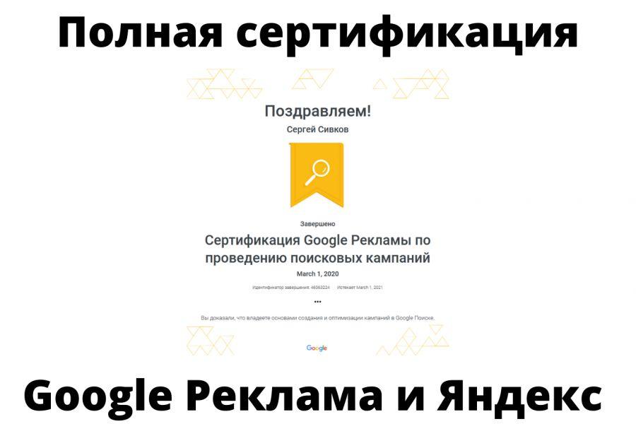 АКЦИЯ - Мини-аудит по SEO - бесплатно! 0 руб. за 5 дней.