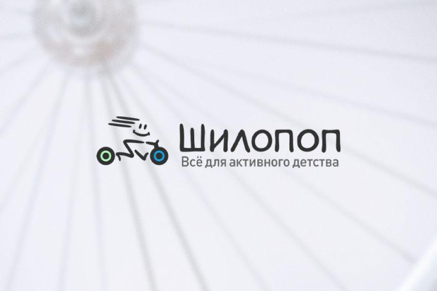 Логотипы! Фирменные стили! Нейминг! 9 876 руб. за 5 дней.