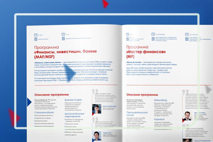 Дизайн презентации - 1379725