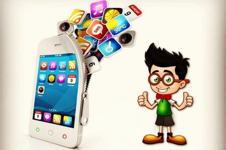 Создание  Мобильного Приложения для IOS и Android - 1380867