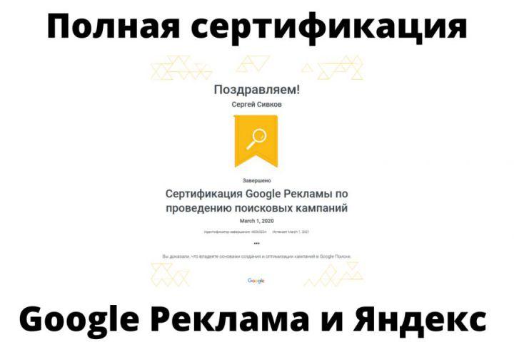 SEO продвижение сайтов (+ Акция - бесплатный мини-аудит) - 1389725
