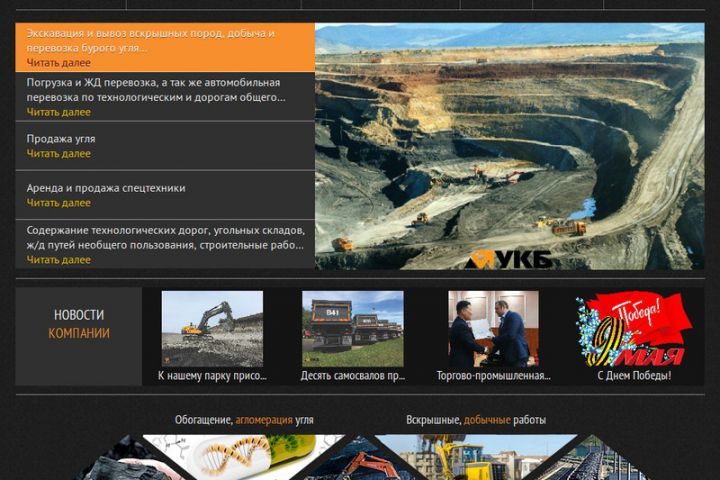 Доработка и поддержка сайтов на 1С-Битрикс - 1390703