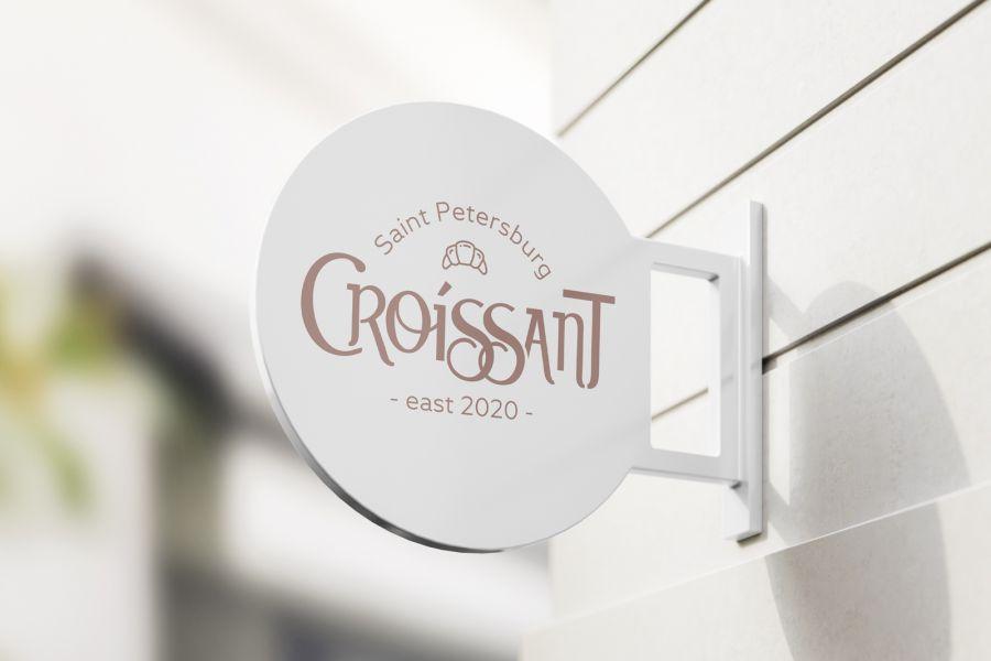Продаю: Логотип для кофейни Croissant