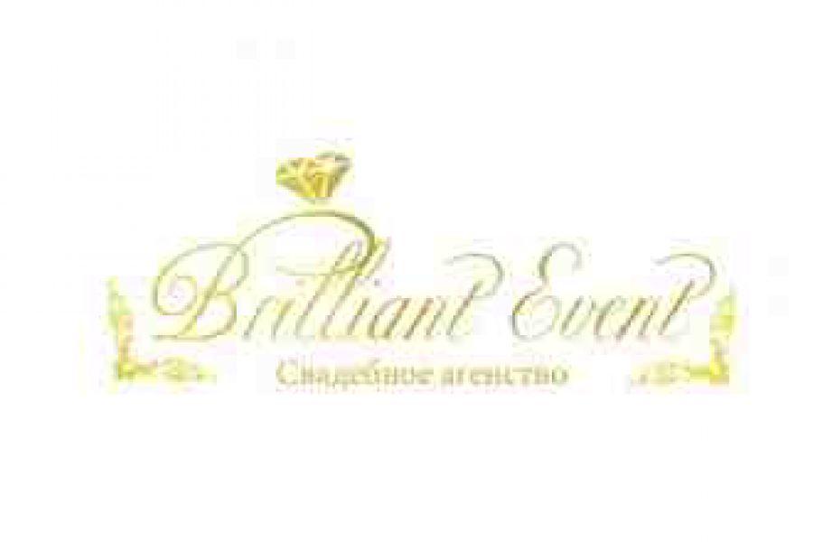 Продаю: Логотип для свадебного агенства