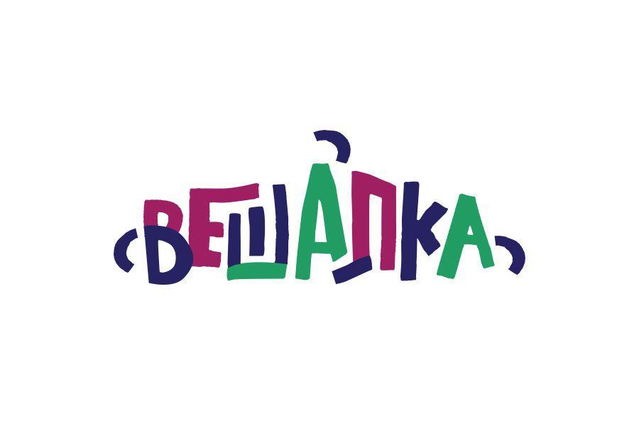 ЛОГОТИП В СТИЛЕ ЛЕТТЕРИНГ 30 000 руб. за 10 дней.