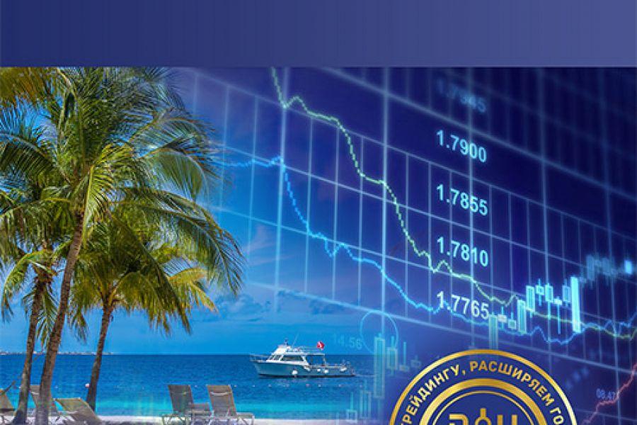 Продаю: 12 инвестиций для ежемесячного дохода