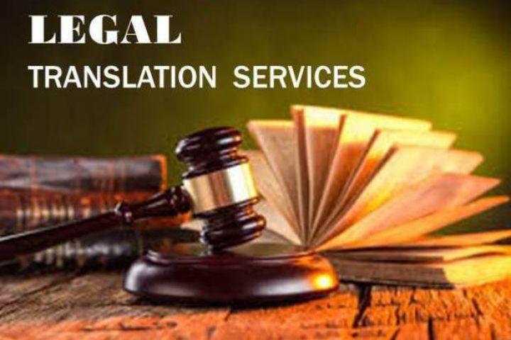 Юридический перевод с/на английский язык - 1472330