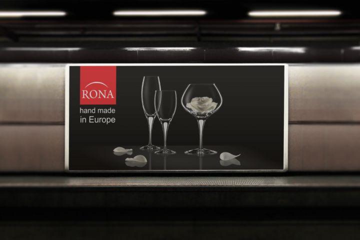 Дизайн-концепт наружной рекламы - 1477256