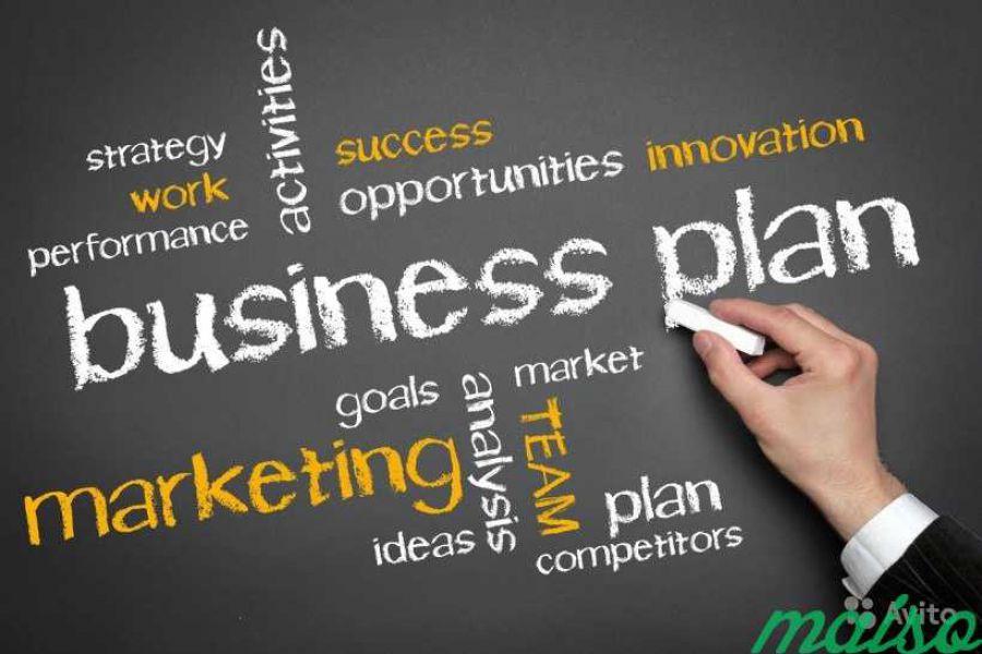 Продаю: Бизнес план для пасивного заработка