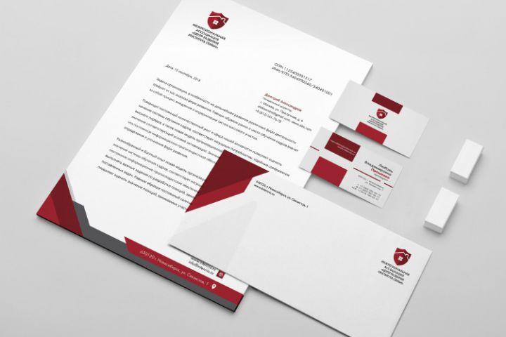 Брендбук с логотипом, скидки и преимущества - 1485684