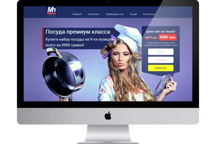 Создание сайтов - 1494822