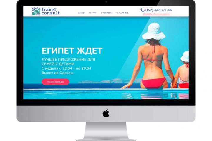 Создание сайтов - 1494823