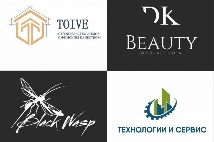 Разработка логотипа - 1495451