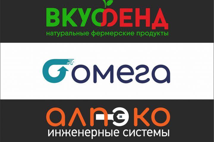 Разработка логотипа - 1495463